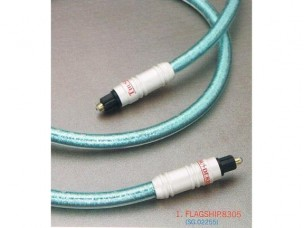 Deluxe Digital Optical Transmission Cable